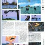waterworld cd consoles1
