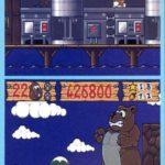beavers asm 12 92