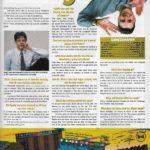 gamesx 1991 july bod the alien 1