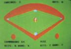 Bible Baseball thumbnail